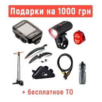 Дарим 1000 грн + Бесплатное ТО