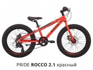 ROCCO-2-1-RED