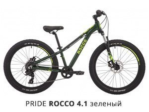 ROCCO-4-1-GREEN