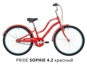 SOPHIE-42-RED