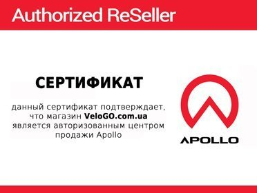 Certificate Authorized Reseller Apollo