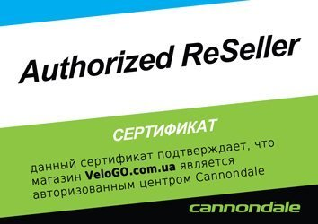 Certificate Authorized Reseller Cannondale