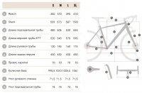 """Велосипед 28"""" Pride RoCX 8.1 (2020) orange/black 0"""