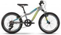 """Велосипед 20"""" Haibike SEET Greedy 20 SF 2019 серый"""